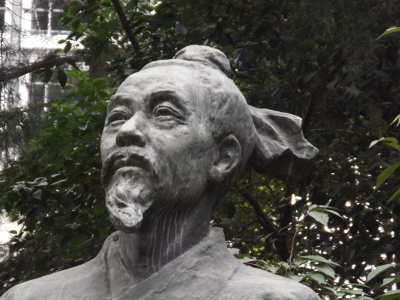 Xu Guangxi