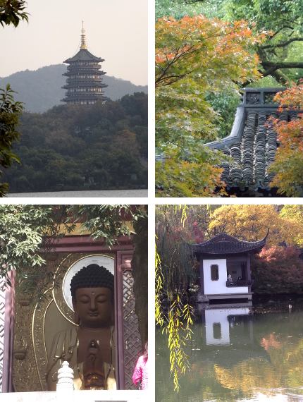 Images of Hangzhou