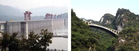 Three Gorges dam and Xiling Gorge